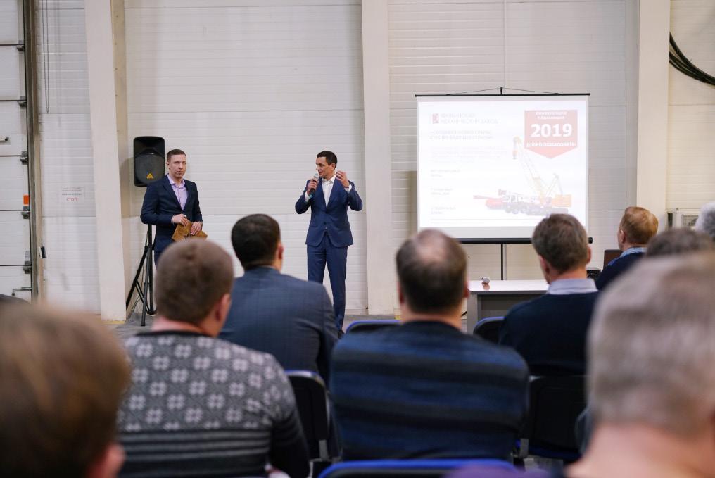 В Красноярске прошла презентация техники Челябинского механического завода