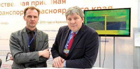 Фотоотчет с выставки «Техстройэкспо. Дороги – 2020»