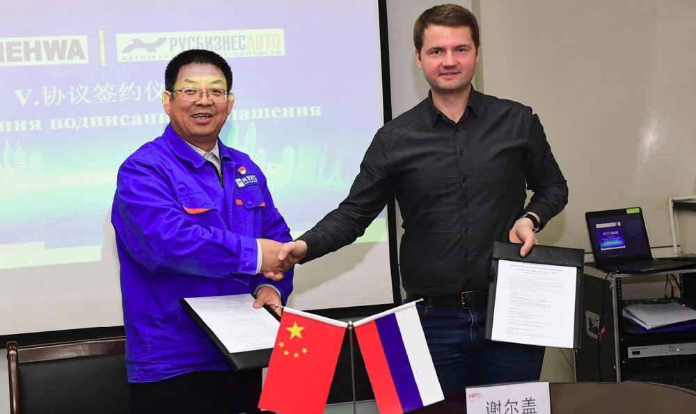 Делегация «Русбизнесавто» посетила завод HBXG в Китае
