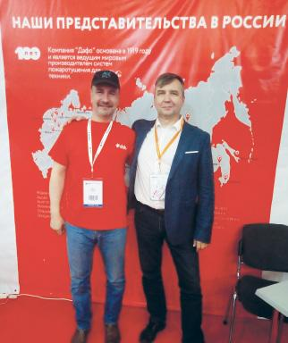 DAFO на выставке  MiningWorld Russia – 2019