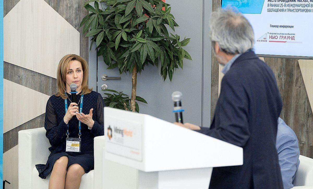 Итоги конференции «Строительные технологии, техника и материалы для горнодобывающей отрасли»
