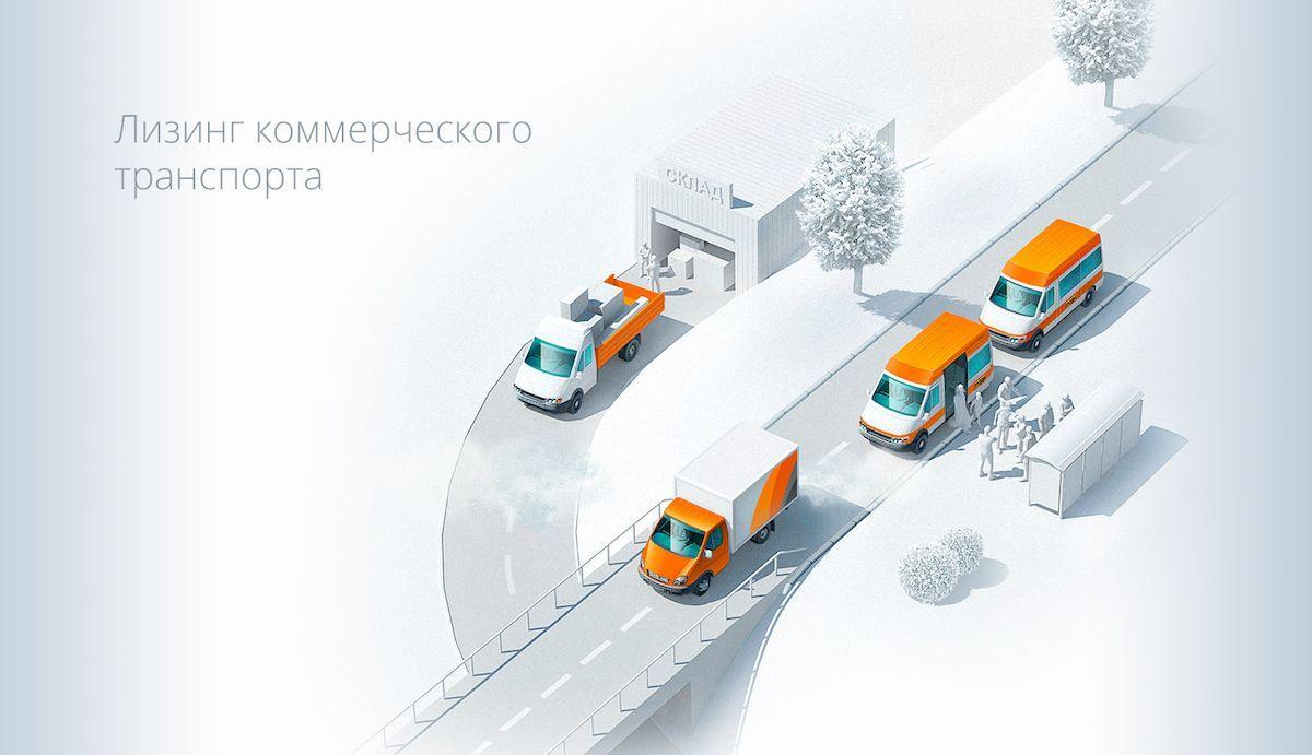 Лизинг в России сбавляет скорости