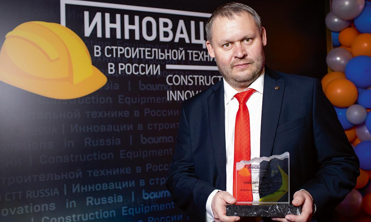Новинки NFLG на выставке строительной техники и технологий bauma CTT Russia 2021