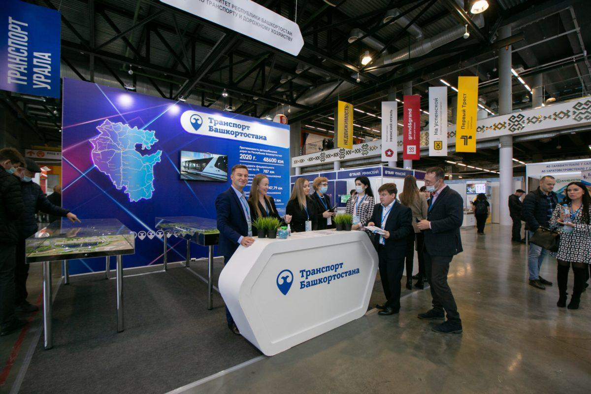 На форуме «Транспорт Урала» в Уфе рассмотрят приоритетные задачи развития отрасли