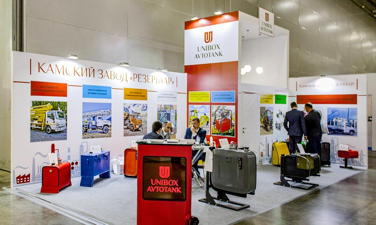 Bauma CTT: рынок соскучился по таким выставкам