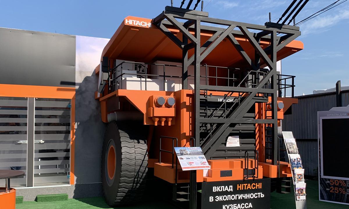 «Уголь России и Майнинг – 2021»: главная выставка отрасли